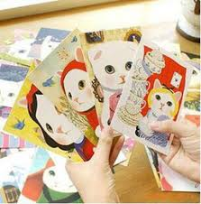 cats birthday card bulk prices affordable cats birthday card