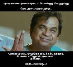 Wife Memes - tamil memes latest content page 50 jilljuck navarasamana