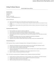 resume template for college application efficiencyexperts us