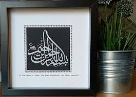 islamic home decor singapore home decor