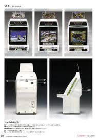 Sega Astro City Arcade Cabinet by Astro City Arcade Machine Sega Titles Plastic Model Images List
