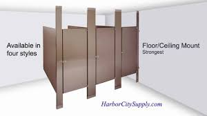 Toilet Partition Hardware Toilet Partitions Styles U0026 Materials Youtube