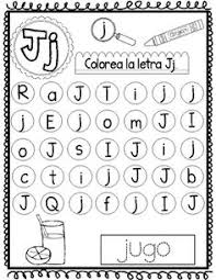 english alphabet recognition finding the alphabet j english