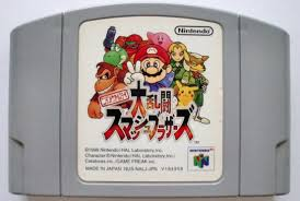 n64 price guide amazon com super smash bros japanese import set to english and to