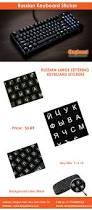 American Flag Keyboard Stickers Best 25 Keyboard Stickers Ideas On Pinterest Laptop Keyboard