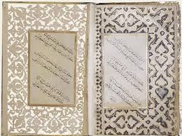 Ottoman Poetry File Keir Collection Calligraphy Ottoman Poetry Anthology Jpg