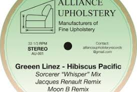 Upholstery Dvd Ra Alliance Upholstery Record Label