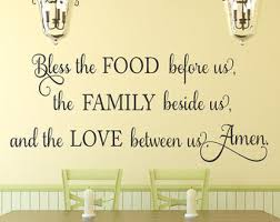 Dining Room Decals Religious Wall Decal Etsy