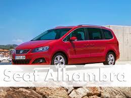 seat review top car reviews