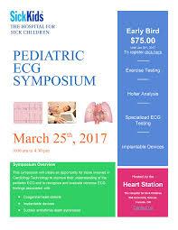 pediatricecgsymposium march2017 png