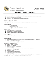 teacher position cover letter