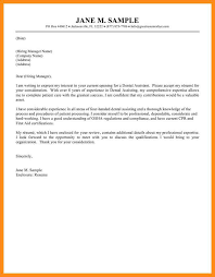 online cover letter samples epic cover letter for a graphic