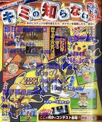 pokémon omega ruby and alpha sapphire video games pokemon