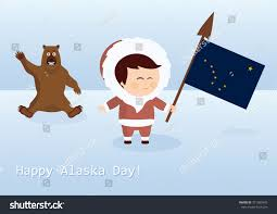 Flag Day Funny Happy Alaska Day Funny Vector Wishes Stock Vector 371589445