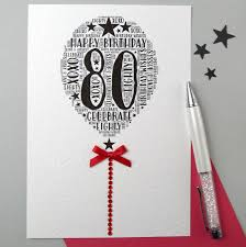 80th happy birthday balloon sparkle card by sew