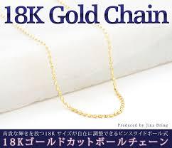 pendant necklace chain length images Jina bring rakuten global market 18 karat gold 18 k gold jpg