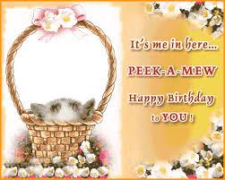 kitty birthday animated card