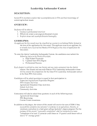 Mission Statement Examples For Resume Ffa Resume Example Agriculture Resume Example Ffa Resume