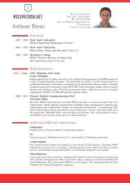 curriculum vitae samples in pdf