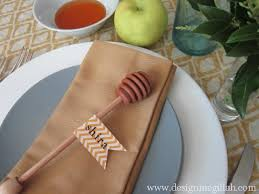 Jewish New Year Table Decorations by Design Megillah Rosh Hashanah Dinner Placesetting Holiday
