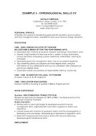 100 Skills Sample In Resume by Teamwork Resume Sample Unique 100 Skills Sample Resume