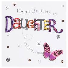 birthday card happy birthday daughter cards free print daughter
