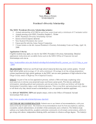 sample recommendation letter for scholarship application choice
