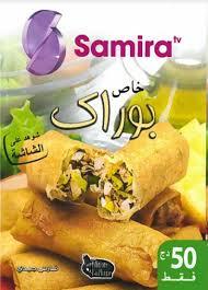 samira tv cuisine fares djidi samira spécial bourek سميرة خاص بوراك fares djidi livre