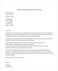 entry level food service cover letter sample entry level cover