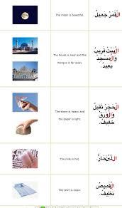 learn arabic lesson 3