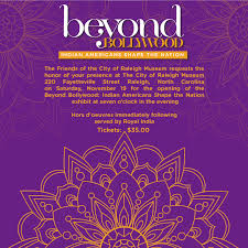Bollywood Invitation Cards You Are Invited Beyond Bollywood Exhibit Opening Party Cor Museum