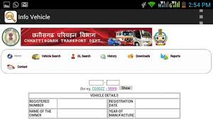 apk info info vehicle find address rto 3 1 12 apk for pc free