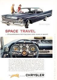 car ads space age ads vintage car advertisements