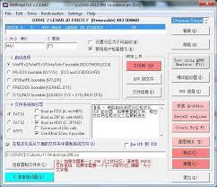 cara membuat bootable xp pada flashdisk 647chinese jpg