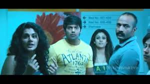theme music aarambam aarambam theme music hd dts 5 1 youtube