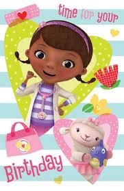 doc mcstuffins birthday doc mcstuffins birthday card doc mcstuffins poppyseed