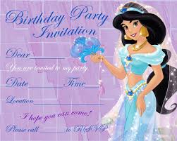 free printable princess jasmine birthday invitation templates