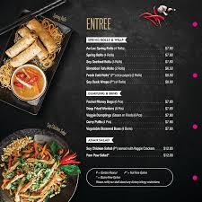 cuisine au au lac vegetarian cuisine menu
