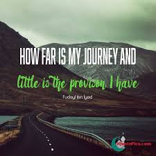 wedding quotes lifes journey islamic quotes about and more 25 top islamic