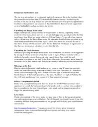 plan com business proposal templates examples sample bar and restaurant