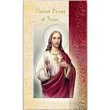 sacred of jesus folded prayer card the catholic company