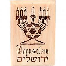 wooden menorah jerusalem menorah olive wood magnet judaica mall