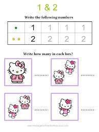 kitty math workbook