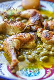 cuisine marocaine traditionnelle poulet mhamer à la marocaine amour de cuisine