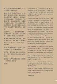 si鑒e oms si鑒e bnp paribas 100 images 香港藝術節匯聚全城文化精髓是享譽