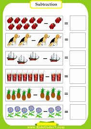 kids under 7 subtraction worksheets