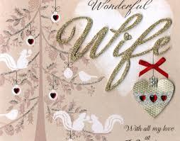 card templates epson mfp image luxury christmas cards splendid