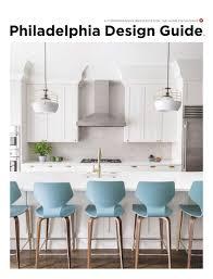 philadelphia design guide 2016