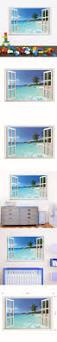 3d stickers huge removable beach sea 3d window scenery wall