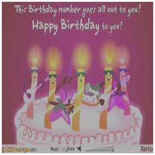 birthday cards unique free animated musical birthday cards free